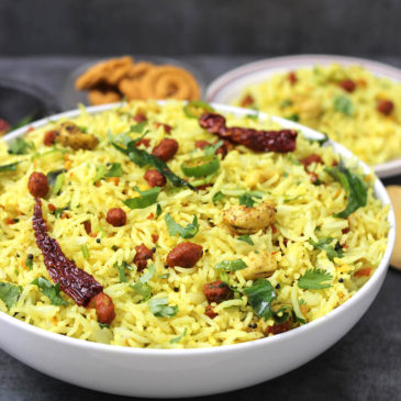 LEMON RICE | CHITRANNA